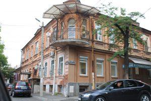 Altstadt von Wladikawkas.